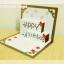 A50 การ์ด Happy Birthday thumbnail 2