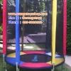 แทรมโพลีน Trampoline 4.6 ฟุต (1.4 เมตร) สีรุ้ง