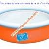 สระน้ำ แบบกลม ขนาดกลาง (สีส้ม) ขนาด 153*38 เซนติเมตร