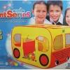 เต็นท์รูปรถโรงเรียน (สีหลือง)