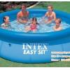 ( ขนาด 12 ฟุต ) Intex สระอีซี่เซ็ต 12 ฟุต (366 x 76 ซม.) รุ่น 28130 Easy Set Pool ***ไม่มีตัวกรอง***