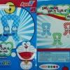 Doraemon - ห่วงคล้องคอ