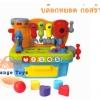 Huile Toys บล๊อกหยอด สถานีก่อสร้าง กล่องกิจกรรมเครื่องมือช่างสำหรับเด็ก