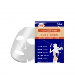 OGUMA Anti Acne Super Mask with I.C.E