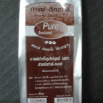 กาแฟ-ดีทอกซ์ Pure (200กรัม) <ใหญ่>