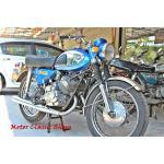 Kawasaki 250CC. A1 ใส่ถัง A7