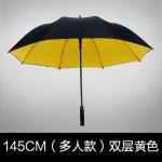 สีเหลืองดำ 145ซม.