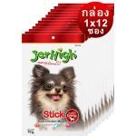 JH 1 ขนมสุนัข รสสติ๊ก70ก.*12ซอง
