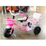 รถจักรยาน สามล้อ สำหรับเด็ก แบบ 2 ที่นั้ง แบบมีตะกร้าใส่ของ สีชมพูพร้อมส่ง สำเนา