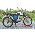 Suzuki 1968 AC90 90cc. เครื่องฟิตแน่น พร้อมใช้งานจริง แรงพุ่ง