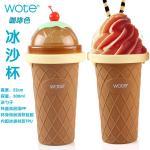 Pre-Order แก้วทำเสลอปี้ น้ำแข็งเกร็ดหิมะ ไอศกรีม แบบง่ายๆ - ลายไอศกรีมสีน้ำตาล