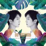 [Pre] Jung Young Hwa : 1st Mini Album - DO DISTURB (Normal Ver.) +Poster