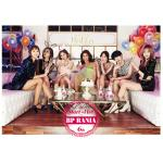 [Pre] Rania : 6th Mini Album - Start a Fire