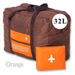 GB073 กระเป๋าสีน้ำตาล ฝากระเป๋าสีส้ม ( 32L )
