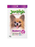 JH 6 ขนมสุนัข รสบูลเบอร์รี่70ก.