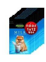 Prama นม 70g
