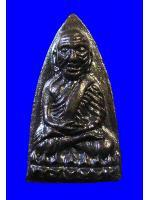 155-2 หลวงปู่ทวดรุ่นปู่มาโปรด ซองเดิม+ใบคาถา วัดสุทธาวาส