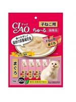 CIAO ขนมแมวเลีย ลูกแมว 14gx20