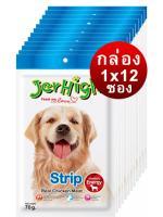 JH 10 ขนมสุนัข รสสตริฟไก่70ก.
