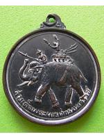 508 เหรียญสมเด็จพระนเรศวรมหาราช หลังอนุสรณ์ดอนเจดีย์ ปี13