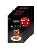 Prama แซลมอน 70g