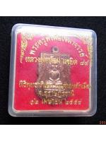 403 เหรียญหลวงพ่อทวด รุ่นหลวงพ่อท้วมแซยิด 88 กล่องเดิม เนื้อทองแดงผิวไฟ วัดศรีสุวรรณ