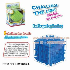( เกมส์ฝึกสมอง ) เกมส์ฝึกสมาธิ สำหรับเด็ก RUN AND SURVIVE Item.HM1602A