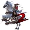 เงิน G Blade & Sword 2