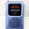 วิทยุเล็กแบบพกพา SANYO รุ่น RP-75 สีน้ำเงิน
