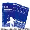 OGUMA AquaKey Super Mask เห็นผลตั้งแต่ครั้งแรกที่ใช้ ผลิตภัณฑ์มาส์คหน้าชนิดหน้ากาก บำรุงผิวหน้าด้วยสารสกัดจากน้ำแร่ธรรมชาติและประจุไอออนสูตรเข้มข้น