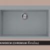 อ่างล้างจาน MEX รุ่น KIN100CM