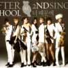 [Pre] After School : 2nd Single - Because of You