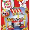 ชุดทำอาหาร Fast Food King (ใซต์ใหญ่)