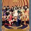 [Pre] SNSD : 3rd Mini Album - Hoot