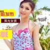 ygnh.taobao.com