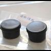 พลาสติก อุดสวิงอาร์ม Honda CD125 CD175