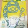 ปะเก็น Suzuki TS100 (1978 - 1981) เทียม งานใหม่