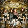 [Pre] 4Minute : 5th Mini Album - 4Minute World