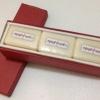ชุดกล่องของขวัญ 9 ก้อน