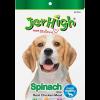 JH 4 ขนมสุนัข รสผักขม70ก.