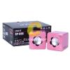 Speaker OKER (SP-898) Pink