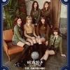 [Pre] GFRIEND : 4th Mini Album - THE AWAKENING (Military Ver.) +Poster