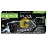 Anitech Gaming keyboard รุ่น XP800 - Black