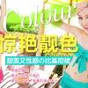 shop36428409.taobao.com