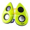 Oker speaker mutimedia m5 550w ( สีเขียว)