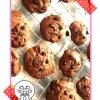 หลักสูตร Cookies เพื่ออาชีพ