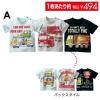เชตเสื้อยืด nissen คอกลมผ้าพิมพ์ลาย แพค 3 ตัว น่ารักสไตล์เกาหลี-ญี่ปุ่นค่ะ