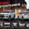 New Fortuner NX 5 ชิ้น