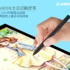 Teclast Original Active Stylus Pen for Teclast X2 Pro / X16 Pro / X16 Power Tablet PC