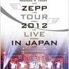 [Pre] Teentop : ZEPP Tour 2012 Live In Japan (2DVD+54p Photobook)